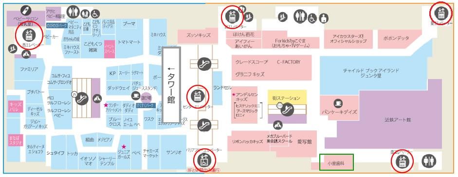 あべのハルカス近鉄本店8Fのフロアマップ