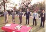 昭和の時代の当院の集合写真