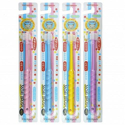 360℃回転する子供用歯ブラシ
