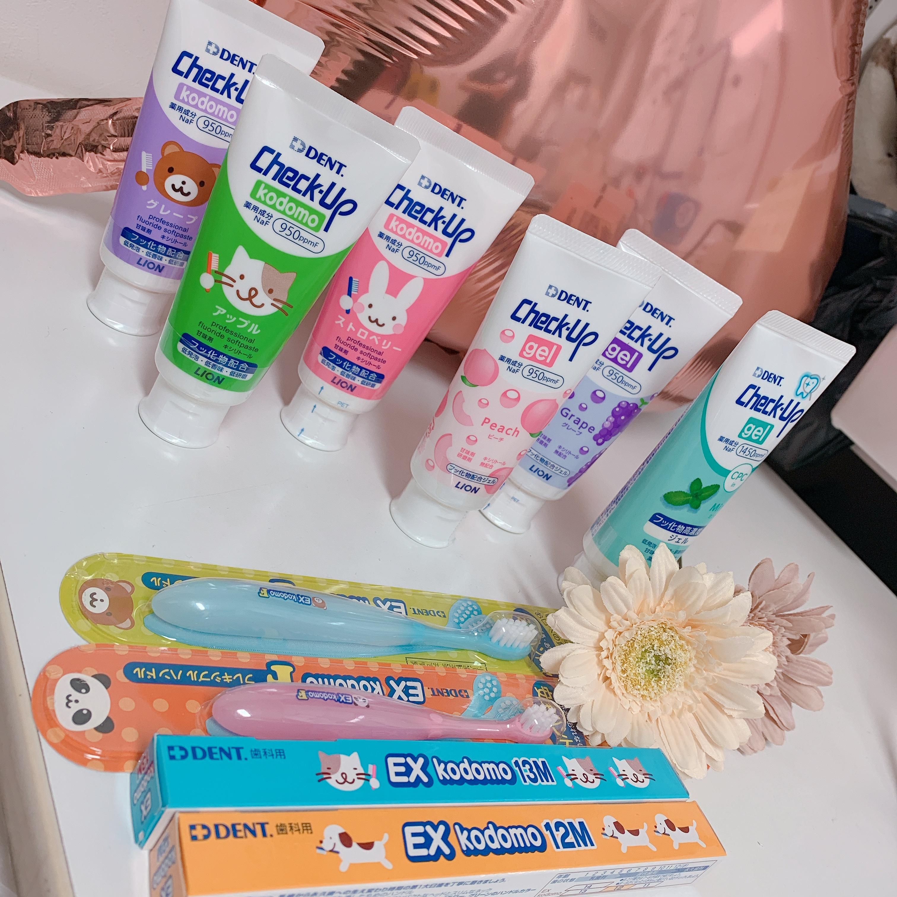 当院のオススメする歯ブラシや歯磨き粉