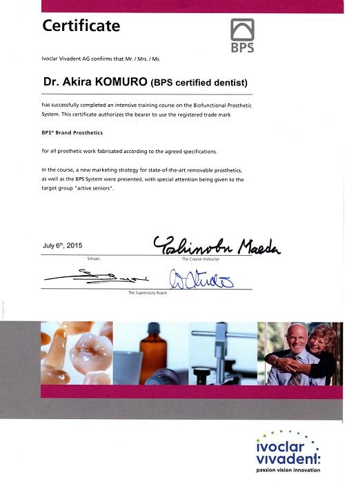 BPS国際ライセンス証書