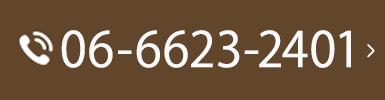 TEL:06-6623-2401